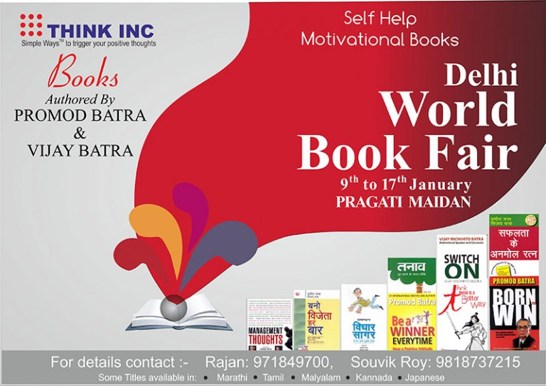 World Book Fair 2016