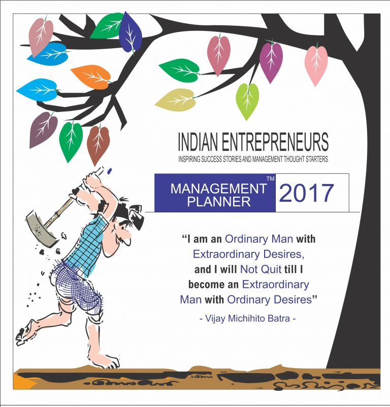 Management Planner 2017